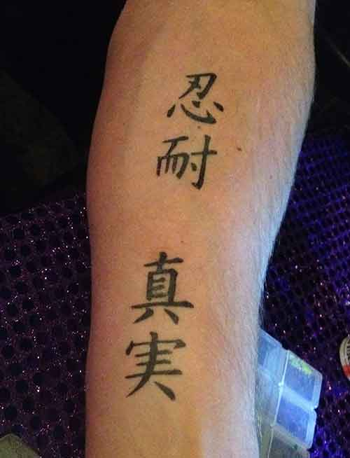 Temporary-Tattoos_asian-script-tattoo